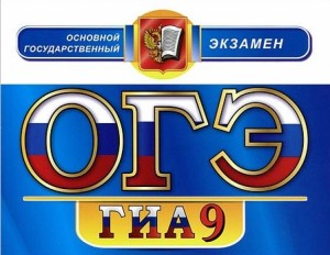 ogeh_gia_9 (1)