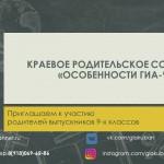 11.2021-02-08-baner-rodsobr-2021 (4)